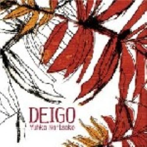 【中古】Deigo/成底ゆう子