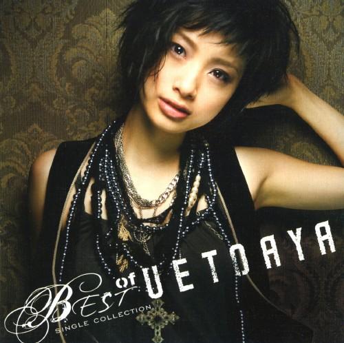 【中古】BEST of AYA UETO−Single Collection−PREMIUM EDITION(DVD付)/上戸彩