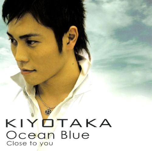 【中古】Ocean Blue/清貴