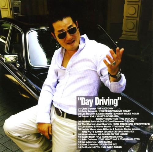 【中古】ちょい不良ジャズ〜DAY DRIVING〜/オムニバス