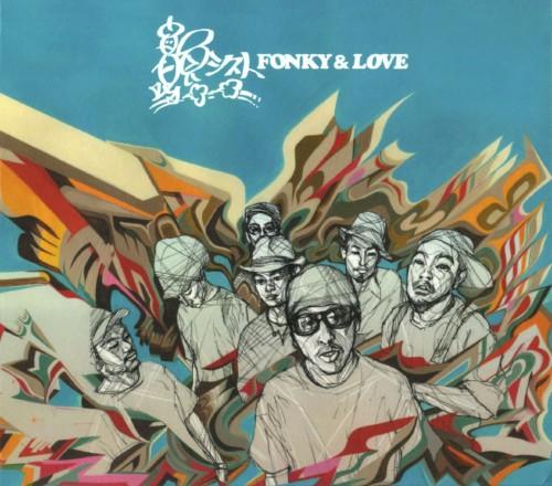 【中古】FONKY&LOVE/韻シスト