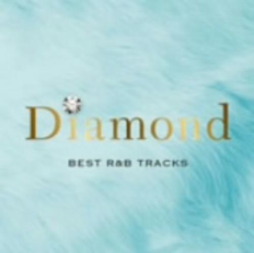 【中古】ダイアモンド ベスト・R&B・トラックス[ミント・エディション]/オムニバス