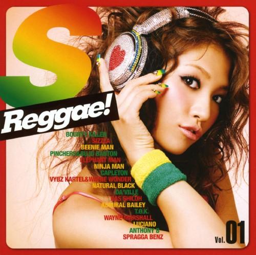 【中古】S.Reggae/オムニバス