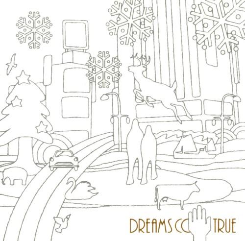 【中古】もしも雪なら/今日だけは/DREAMS COME TRUE