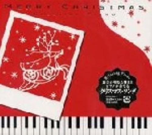【中古】メリー・クリスマス/リラクシング・ピアノ