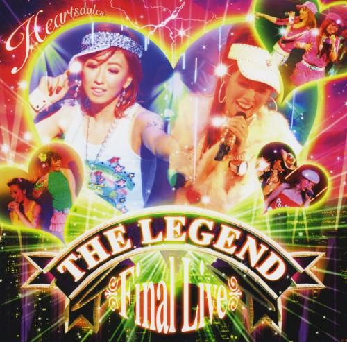 【中古】THE LEGEND〜Final Live〜/Heartsdales