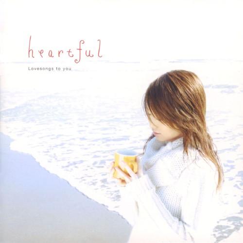 【中古】Heartful −Lovesongs to you−/オムニバス