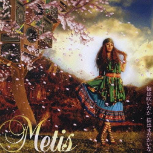 【中古】梅は咲いたか 桜はまだかいな/Metis