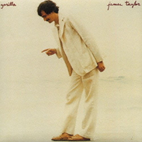【中古】ゴリラ(完全生産限定盤)/ジェームス・テイラー