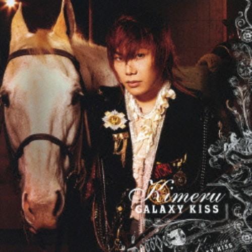 【中古】GALAXY KISS(初回限定盤A)(DVD付)/Kimeru
