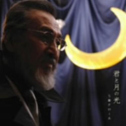 【中古】君と月の光(初回限定盤)(DVD付)/SOPHIA