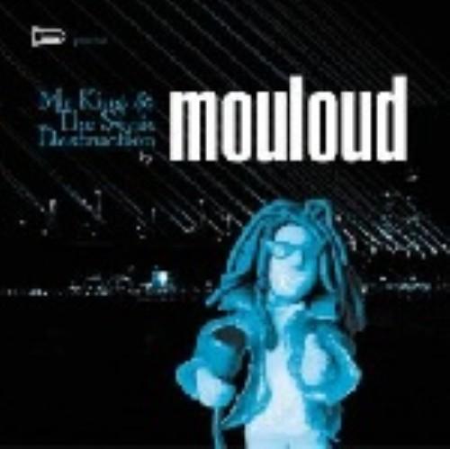 【中古】Mr King&The Sonic Distruction/MOULOUD