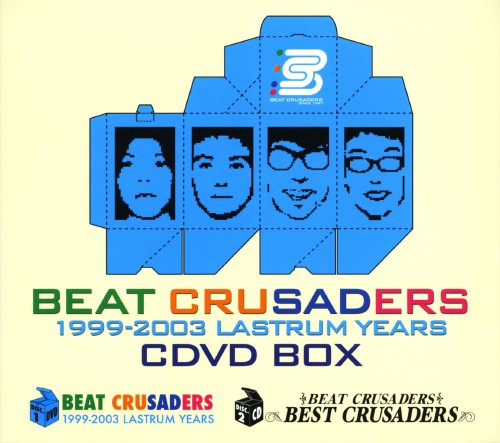 【中古】1999−2003 LASTRUM YEARS(初回限定盤)(DVD付)/BEAT CRUSADERS