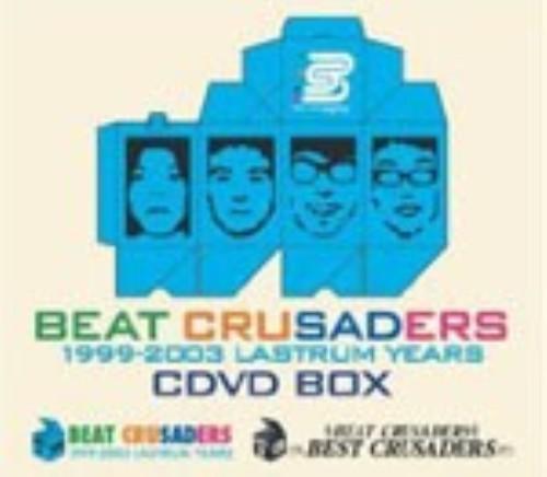 【中古】1999−2003 LASTRUM YEARS(DVD付)/BEAT CRUSADERS