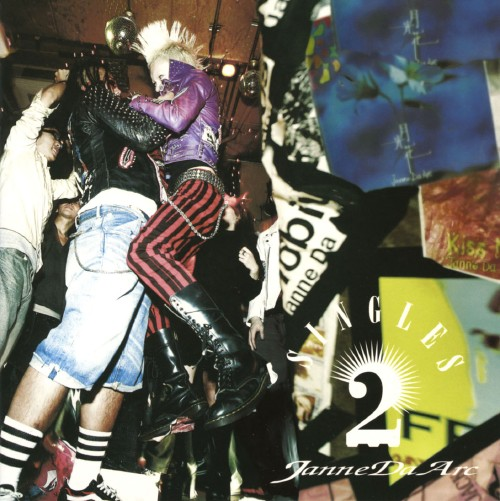 【中古】SINGLES2/Janne Da Arc