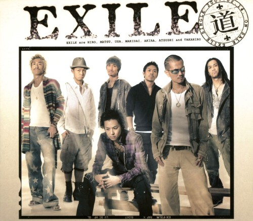 【中古】道(初回限定盤)/EXILE