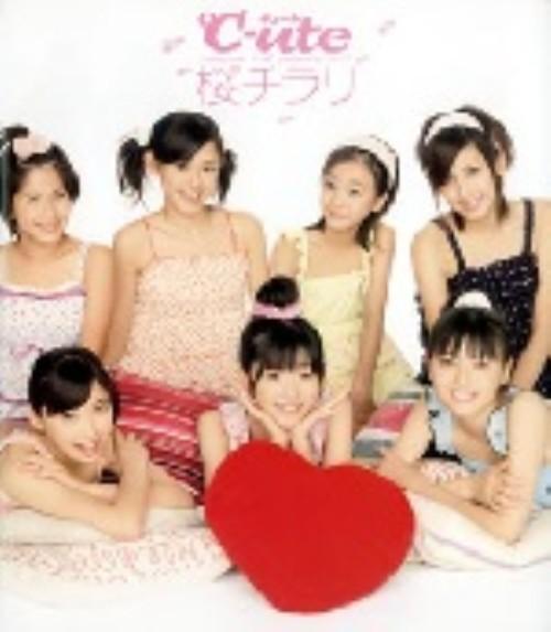 【中古】桜チラリ(初回生産限定盤)/℃−ute