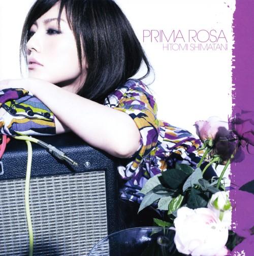 【中古】PRIMA ROSA(DVD付)/島谷ひとみ