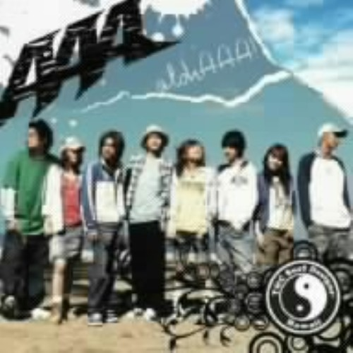 【中古】alohAAA!(完全生産限定盤)(DVD付)/AAA
