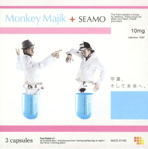 【中古】卒業、そして未来へ。/Monkey  Majik  + SEAMO