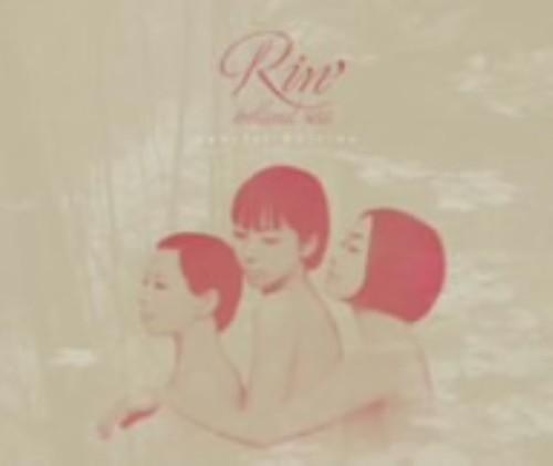 【中古】Inland Sea−Special Edition−(DVD付)/Rin'