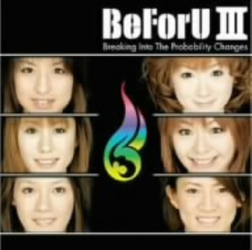 【中古】BeForU III〜Breaking Into The probability Changes〜/BeForU
