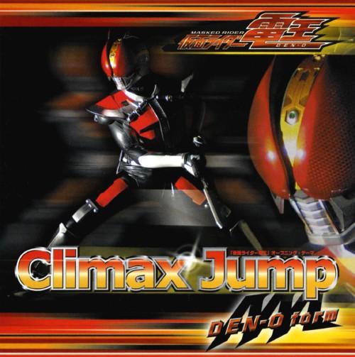 【中古】Climax Jump/AAA DEN−O form