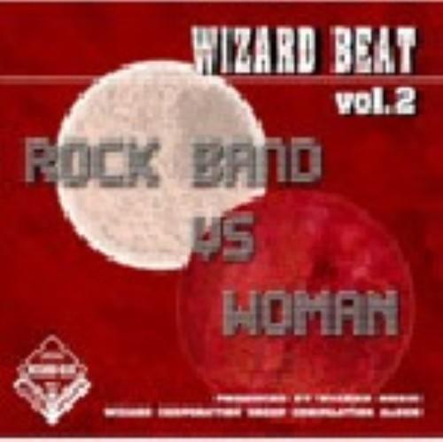 【中古】WIZARD BEAT vol.2/オムニバス