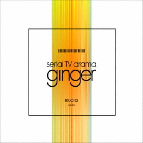 【中古】ginger/serial TV drama