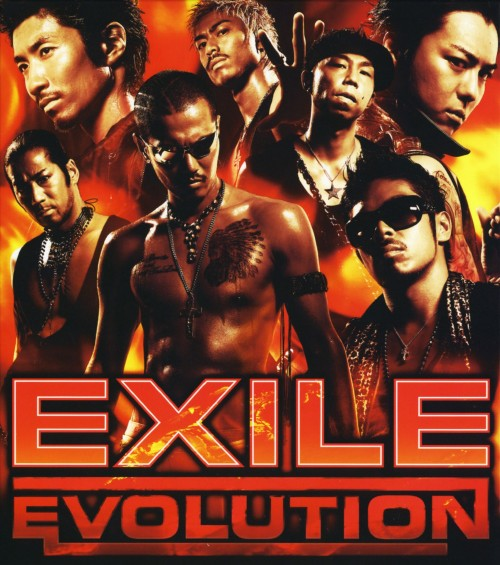 【中古】EXILE EVOLUTION(初回限定盤)/EXILE