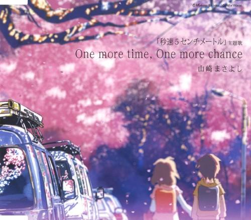 【中古】One more time、One more chance 「秒速5センチメートル」Special Edition/山崎まさよし