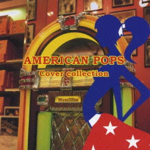 【中古】キング・ベスト・セレクト・ライブラリー2007 アメリカンポップス・カバー集/オムニバス