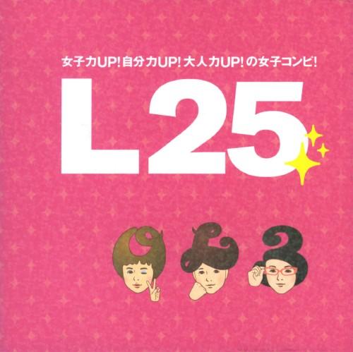 【中古】L25/オムニバス