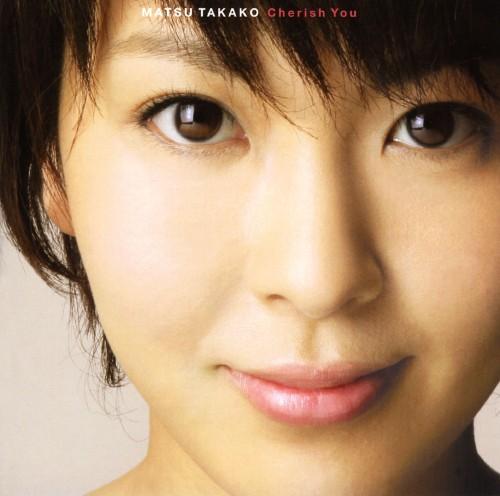 【中古】Cherish You(初回限定盤)(DVD付)/松たか子