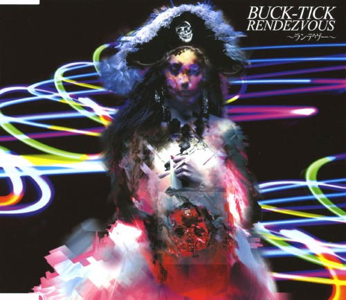 【中古】RENDEZVOUS〜ランデヴー〜/BUCK−TICK