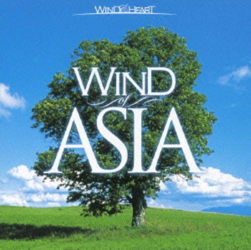 【中古】WIND of ASIA/オムニバス