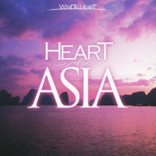 【中古】HEART of ASIA/オムニバス