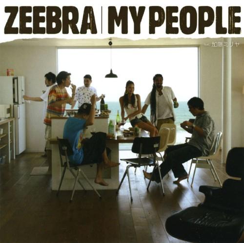 【中古】My People feat.加藤ミリヤ/ZEEBRA