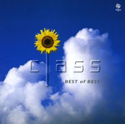 【中古】BEST of BEST/class