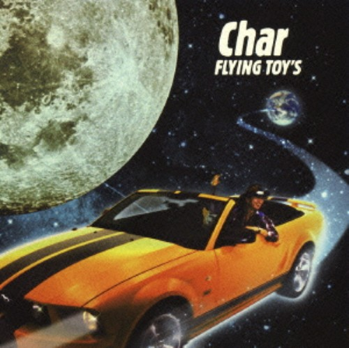 【中古】Flying Toy's〜instrumental best〜(初回限定盤)/Char