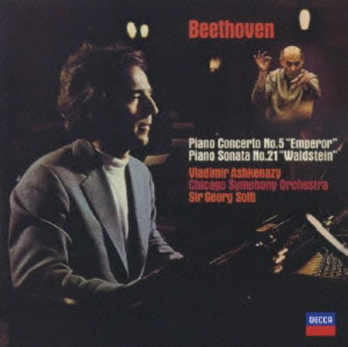 【中古】ベートーヴェン:ピアノ協奏曲第5番「皇帝」、他/アシュケナージ