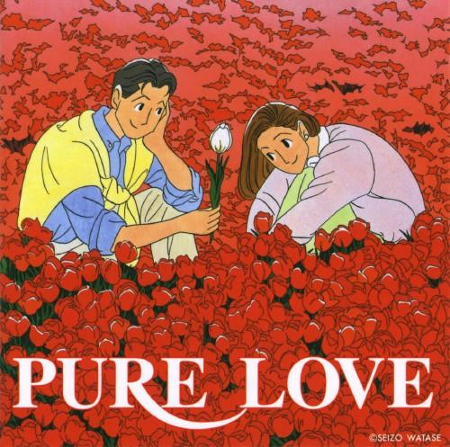 【中古】PURE LOVE/オムニバス