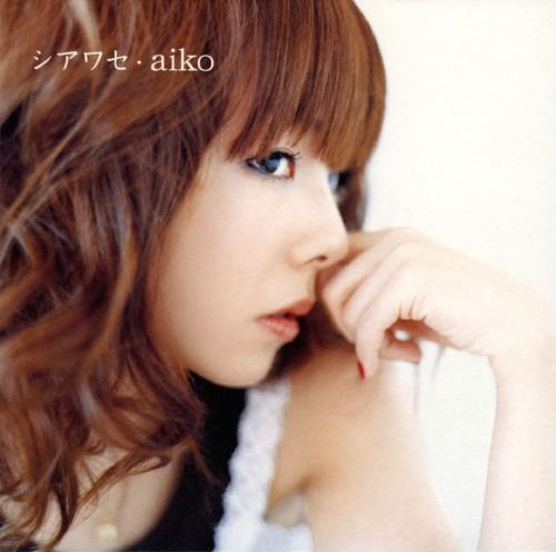 【中古】シアワセ/aiko
