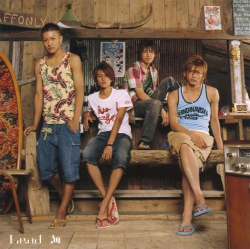 【中古】海(DVD付)/Lead