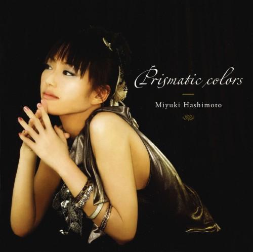 【中古】Prismatic colors−ベストアルバム/橋本みゆき