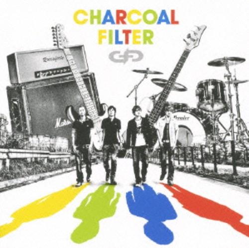 【中古】素晴らしい日々へ/CHARCOAL FILTER