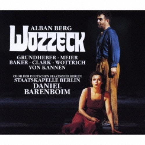 【中古】ベルク/歌劇(ヴォツェック)(全曲)/バレンボイム/ベルリン・シュターツカペレ