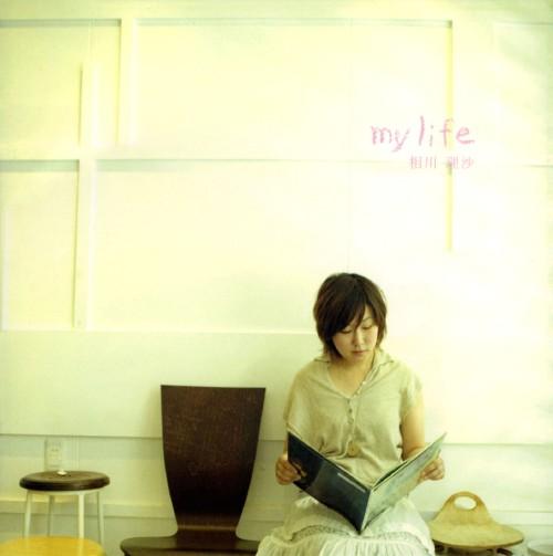 【中古】my life/相川理沙