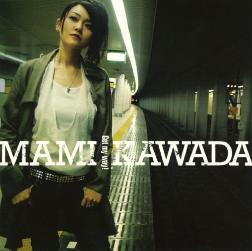 【中古】Get my way!/川田まみ
