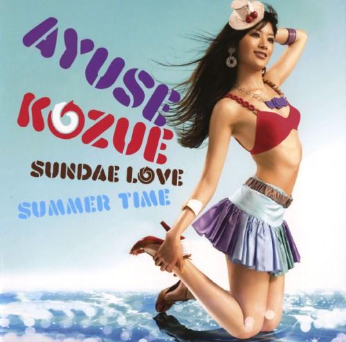 【中古】Sundae Love/AYUSE KOZUE
